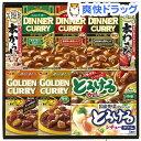 エスビー食品 バラエティギフト BU-20(1セット)【送料無料】