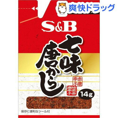 S&B 袋入り 七味唐がらし(14g)