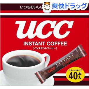 インスタント コーヒー スティック