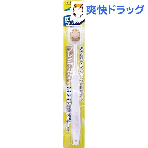 プレミアムケアハブラシ7列レギュラー かため(1...の商品画像