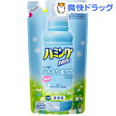 ハミングNeo ホワイトフローラルの香り つめかえ(320mL)【kao1610T】【ハミング】[ハミング ネオ neo 柔軟剤 花王]