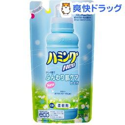 <strong>ハミング</strong>Neo 柔軟剤 ホワイトフローラルの香り 詰め替え(320mL)【<strong>ハミング</strong>】[ネオ]