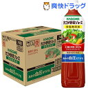 カゴメ 野菜ジュース 食塩無添加 スマート(720mL 15本入)【カゴメジュース】【送料無料】