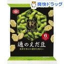 通のえだ豆(70g)