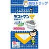 キチントさん ダストマン ▽(サンカク)(50枚入)