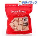 ロージーローザ バリュースポンジN ハウス型タイプS(30コ入)【ロージーローザ】