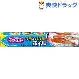 クックパー フライパン用ホイル(25cm*3m)【HLSDU】 /【クックパー】[ホイル]