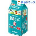スコッティ 消毒ウェットタオル ウェットガードボックス 詰替(40枚*3コパック)【スコッティ(SCOTTIE)】