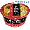 日清麺職人 しょうゆ(1コ入)
