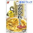 ふかひれスープ(2人前)