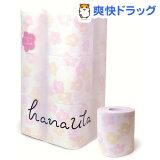 hanauta 双 唱的mist的香味儿(25m*12卷)[ハナウタ ダブル うたうミストの香り(25m*12ロール)]
