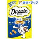ドリーミーズ 毛玉ケア まぐろ味(60g)【ドリーミーズ】
