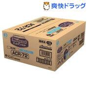 メディコート アレルゲンカット 魚&お米 1歳から 成犬用 小粒(500g*12袋入)【メディコート】【送料無料】
