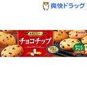 フルタ チョコチップクッキー(12枚入)