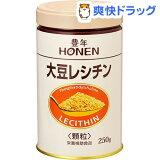 豊年 大豆レシチン(250g)【HLSDU】 /[サプリ サプリメント レシチン]【】