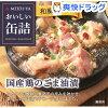 おいしい缶詰 国産鶏のごま油漬(和風アヒージョ)(65g)