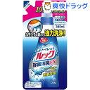 【在庫限り】トイレのルック つめかえ用 10%増量品(385mL)【ルック】[トイレ用洗浄 洗剤]
