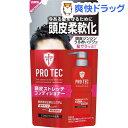 プロテク 頭皮ストレッチ コンディショナー 詰替え(230g)【PRO TEC(プロテク)】