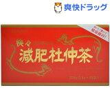 快々減肥杜仲茶(3.8g*60包入)[杜仲茶 とちゅう茶]【RCP】