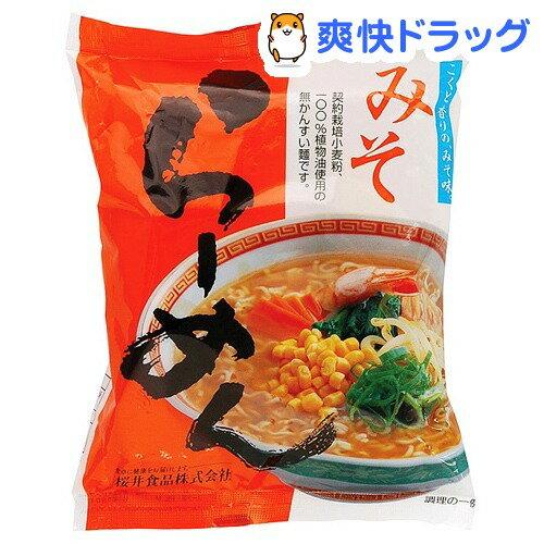 桜井食品 みそらーめん(101g)[インスタントラーメン]...:soukai:10165103