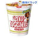 カップヌードル(1コ入)【カップヌードル】[カップヌードル カップ麺]