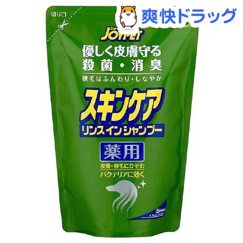 ジョイペット 薬用スキンケアリンスインシャンプー 犬用 詰替(430mL)【ジョイペット(…...:soukai:10149317