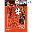 サンライズ ゴン太のうま味牛とつぶつぶ軟骨入りジャーキー(420g)【ゴン太】[国産]