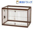 【お得】リッチェル 木製ペットサークル 90-60 ダークブラウン(1台)【送料無料】