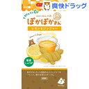 ティーブティック 女子お茶倶楽部 ぽかぽかさんのレモン&ジンジャー(2.1g*7袋)