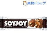 SOYJOY(ソイジョイ) アーモンド&チョコレート(30g*12本入)【SOYJOY(ソイジョイ)】