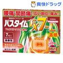【第2類医薬品】パスタイムFX7-L 温感(セルフメディケー...