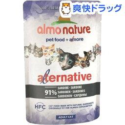 アルモネイチャー オルタナティブ・いわしのご馳走(55g)【アルモネイチャー】
