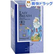 ゾネントア 呼吸のお茶(18袋入)【ゾネントア】