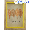 キング 木製フォトフレーム クレヨン イエロー 2Lサイズ(1コ入)