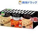クノール スープデリ バラエティ18袋 通販向(18袋入*3箱セット)【クノール】