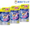 アタックNeo 抗菌EX Wパワー つめかえ用(950g*3コセット)【アタックNeo 抗菌EX Wパワー】【送料無料】