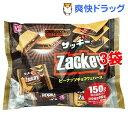 ザッキー ピーナッツチョコウエハース(150g*3コセット)