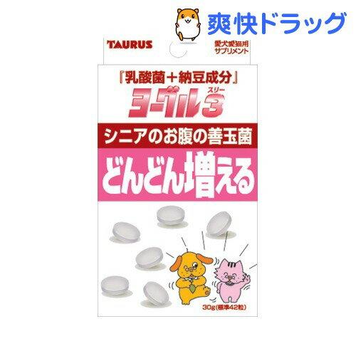 ヨーグル3 納豆(30g)の商品画像