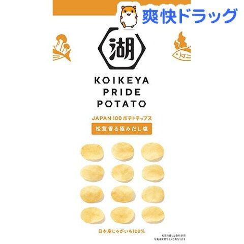 湖池屋 KOIKEYA PRIDE POTATO 松茸香る極みだし塩(63g)【湖池屋(コイケヤ)】