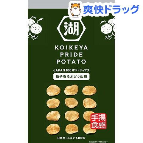 湖池屋 KOIKEYA PRIDE POTATO 手揚食感柚子香るぶどう山椒(60g)【湖池屋(コイケヤ)】