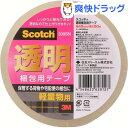 スコッチ 透明梱包用テープ 軽量物用 48mm*50m 309SN(1巻)