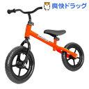 足こぎ自転車GO!RIDER 橙 ブレーキ無 GR-02-OR(1台)【送料無料】