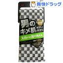 男のキメ肌チェックボディタオル BY252(1枚入)