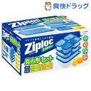 【訳あり】ジップロック コンテナー 長方形セット(1セット)【Ziploc(ジップロック)】[ジップロック コンテナ セット ロング キッチン用品]