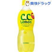 C.C.レモン(500mL*24本入)【CCレモン】【送料無料】