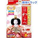 ニオイがつかない 人形用防虫剤わらべ(8コ入)【わらべ】