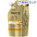 パンテーン エクストラダメージケア トリートメントコンディショナー詰替超特大サイズ(730g)【PANTENE(パンテーン)】