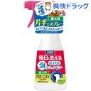 ペットキレイ 毎日でも洗える 泡リンスインシャンプー 愛犬用(280mL)【ペットキレイ】