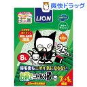 【限定増量品】猫砂 ペットキレイ お茶でニオイをとる砂(8L)【ニオイをとる砂】[猫砂 お茶 ペット用品]