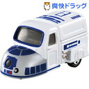 トミカ スター・ウォーズ SC-03 スター・カーズ R2-D2(1コ入)【トミカ】
